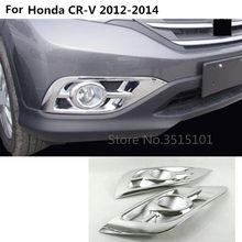 65cbbb30b7ad Coche de estilo cubrir detector ABS cromo delantero niebla luz lámpara  marco 2 piezas para Honda CRV CR-V 2012 2013 2014