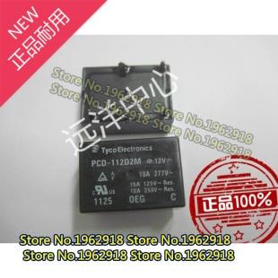 Цена PCD-112D2M