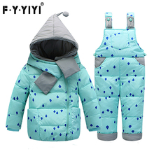 Children s down jacket Baby suit Thickened Boys and girls Children s clothing baby Special offer