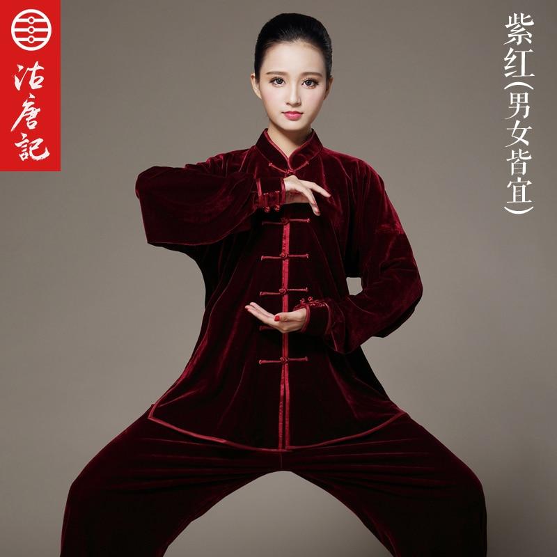 Tai Chi Men And Women Taiji Boxing Performance Autumn And Winter  Tai Chi Uniform Kung Fu  Suit   Chinese Style