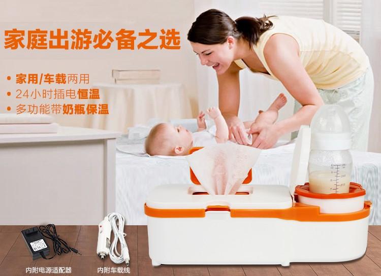 детские диспенсер; сушилки полотенце; влажный распределитель полотенца ; детские диспенсер;