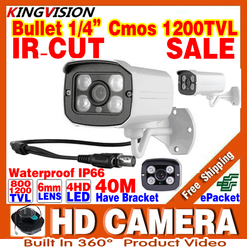 2017HOT 1/3cmos 1200TVL Waterproof IP66 Outdoor Security Hd Color Cctv Analog Camera IRCUT Infrared Night Vision have Bracket hot selling 900tvl 1 4 cmos cctv camera night vision 24pcs infrared led light color image security camera with free shipping
