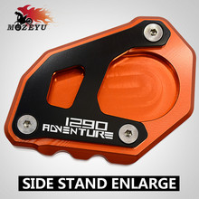 For KTM 1290 Super Adventure R 1290 ADV Motorcycle Accessories CNC Aluminum Kickstand Side Stand Plate Pad Enlarge Extension motorcycle for ktm 1290 super adv ktm 1290 super adventure r handlebar ends motorcycle accessories aluminum handlebar grips
