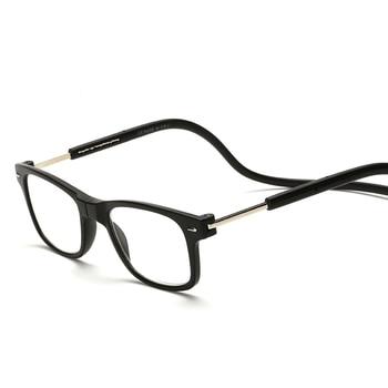 36a7477f5e Hindfield Unisex imán gafas de lectura de las mujeres de los hombres  colgante ajustable magnético cuello gafas de presbicia 1,0, 1,5, 2,0, 2,5,  3,0, ...
