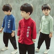 Детский Традиционный китайский костюм в стиле Тан комплект одежды из 2 предметов для мальчиков, одежда для детей в стиле ханьфу, древний костюм кунг-фу одежда для ушу SL1087