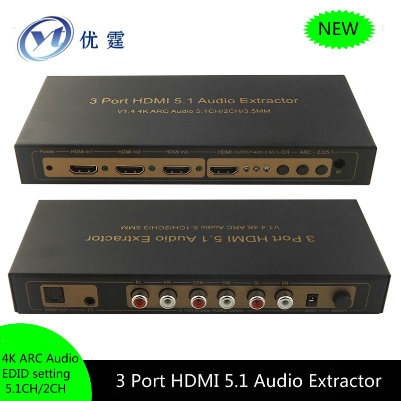 3 Port HDMI 5.1 Audio Extractor 4K ARC Audio EDID setting 5.1CH/2CH 3X1 Switcher with DTS AC-3 Dolby audio format True decoder american more level 3 workbook with audio cd