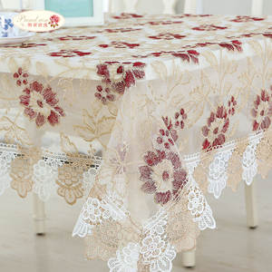 Table Cloth Lace Tablecloth Wedding Round Table Cover
