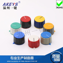 5pcs KN-28-Y-6 potentiometer rubber color knob with nut clamping rotating band Switch knob hat