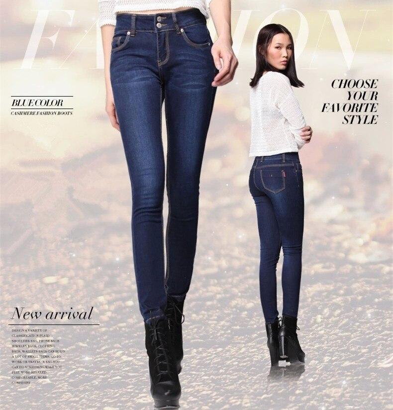 Aliexpress.com : Buy Plus Size 26 34 Skinny Jeans Woman Classic ...