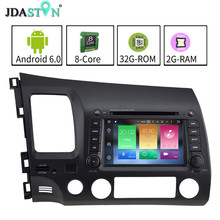 JDASTON 7INCH 2DIN 2GB Ram Android 6.0 Car DVD Player For HONDA CIVIC Octa Core 1080P Radio Multimedia GPS Navigation SWC Map