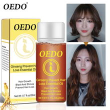 Hair Growth Serum Essence for Women and Men Prevent Hair Los