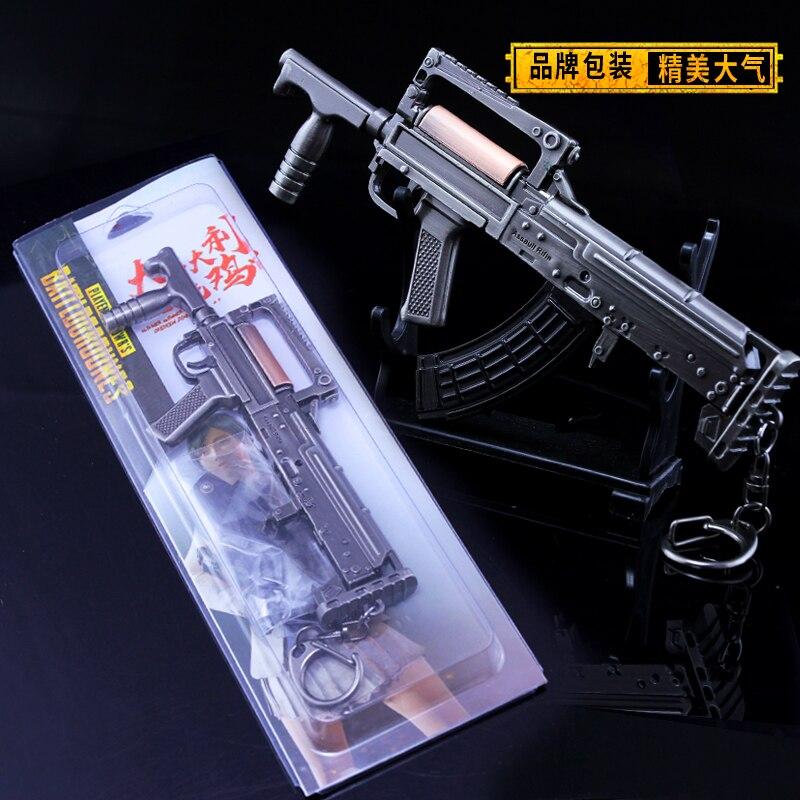 Groza Game Playerunknown S Battlegrounds Keychain Weapon Model