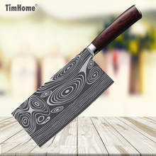 Timhome Stainless steel Kitchen Knives Laser Veins Blade Cleaver Knife Cutting Meat Slicing Knife Fruit Knives ???