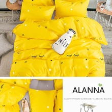 Solid-Bedding-Sets T-All-Printed Alanna Flower Lovely-Pattern High-Quality 4 Home