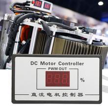 цена на DC 9~60V Brush Motor Regulator Speed Controller 20A Digital Display Motor Speed Governor Regulator For Electric Bicycle Scooter