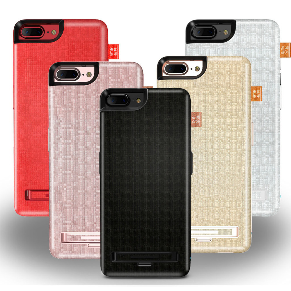 Luxury Texture Battery Case Charger for iPhone 6 6S 7 Plus 7500mAh Power bank backup Cha ...