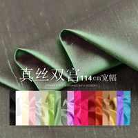 2018 цветная шелковая ткань doupion однотонная ткань атласная ткань Tingkuo Скелет 114 Ширина