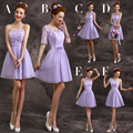 Light Purple Short Bridesmaid Dress With Flowers 2017 Strapless Bridesmaid Gowns Style A-F