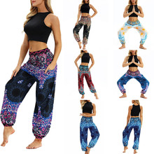 Harem Pants Boho Long Trousers Loose High Elastic Waist Printing Pants Hippy Autumn Spring pantaloni donna simplee