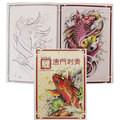 Wholesale - Free Shipping Koi Fish Tattoo Reference Book For Tattoo Supply 64pages A4