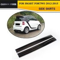Carbon Fiber Auto Car Side Skirts Apron For Smart Smart 2012 2013