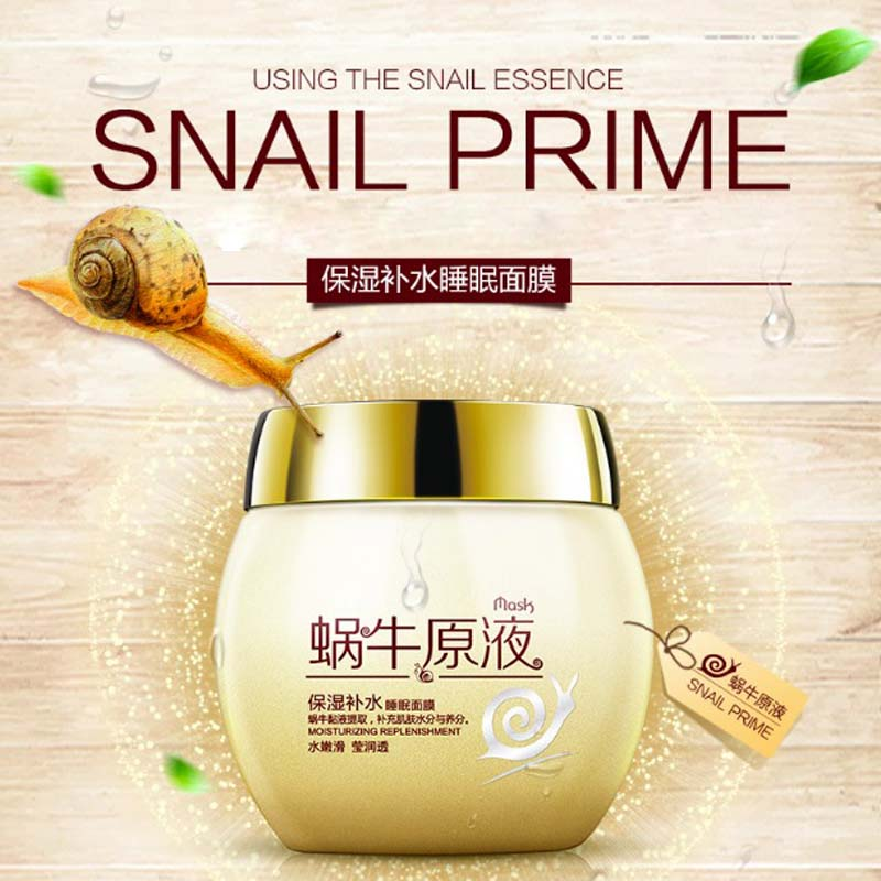 Snail Extract Skin nourishing mask whey protein oily skin black facial mask beauty skinfood anti aging cleaning collagen mask