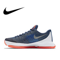 Original Authentic NIKE KD 8 EP Low Men's Breathable Cool Basketball Shoes Sneakers Authentic Sports Outdoor Good Quality 800259
