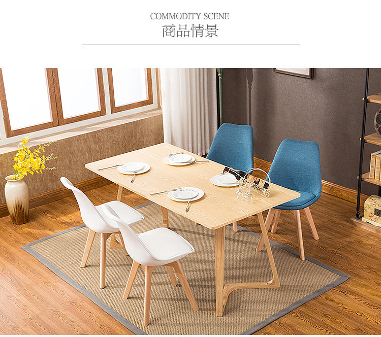 Простой стул Мода нордическая ткань; Массивная древесина обеденный стул кофе отель встречи, чтобы обсудить домашний табурет