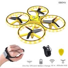 EBOYU ZF04 RC Drone 2.4Ghz เหนี่ยวนำอัตโนมัติ-หลีกเลี่ยงอุปสรรค RC Quadcopter Drone Novelty มือควบคุม Flying Ball LED light RTF
