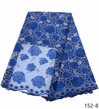 2019 Hot sale embroidery stone french lace fabric blue african 5 yards royal bule net 152