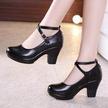 f2d70a7e Nowy 2019 moda kobiety pompy z wysokie obcasy dla pań buty robocze taniec  buty na koturnach kobiety prawdziwej skóry buty Mary .