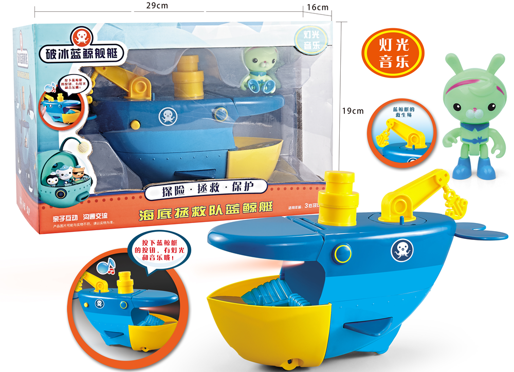 Able Octonauts Toys Submarines Gup-a Boats Whale Boat With Figures Captain Barnacles Kwazi Baby New Year Gift Toys & Hobbies