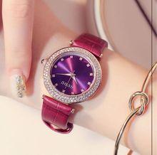 купить GUOU Watch Brand Ladies Quartz Watch high quality Diamond Leather Women watches Dress Clock Montre Femme relogio feminino по цене 2262.55 рублей