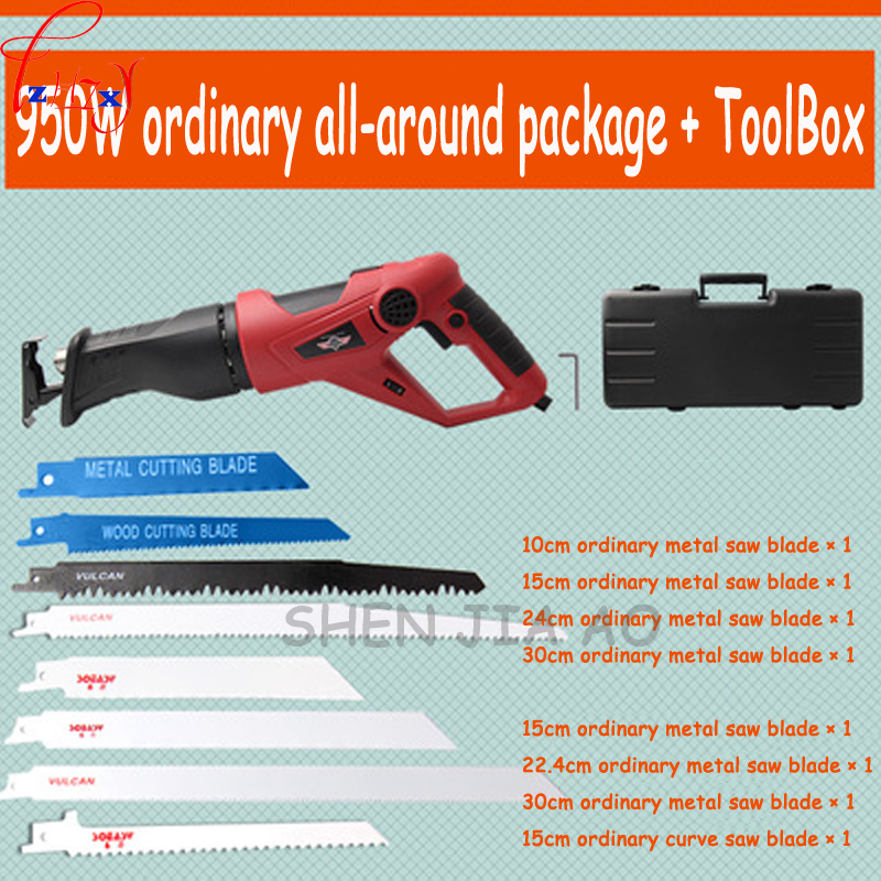 Hand-held Adjustable speed 950W reciprocating saw+Toolbox+8 Saw blades ,Saw blades saw for wood steel and metal plastic cutting цены