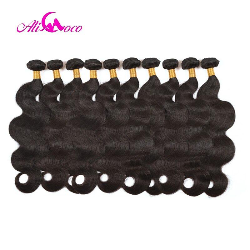 Ali Coco Brazilian Body Wave 10 Bundles 8-30 Inch 100% Human Hair Weave Bundles Customize Logo Remy Hair Extensions
