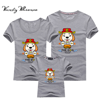 2018 China Style Family T Shirts Mother Father Kids Girl Boys T-Shirts Cartoon Dog Short Sleeve Couple T Shirt For Lovers