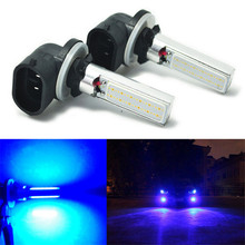 2pcs/set Blue Color Car Headlight Bulbs 881 H27W/2 862 886 889 894 896 898 LED Fog Lights Bulbs Daytime Projector Car Lighting