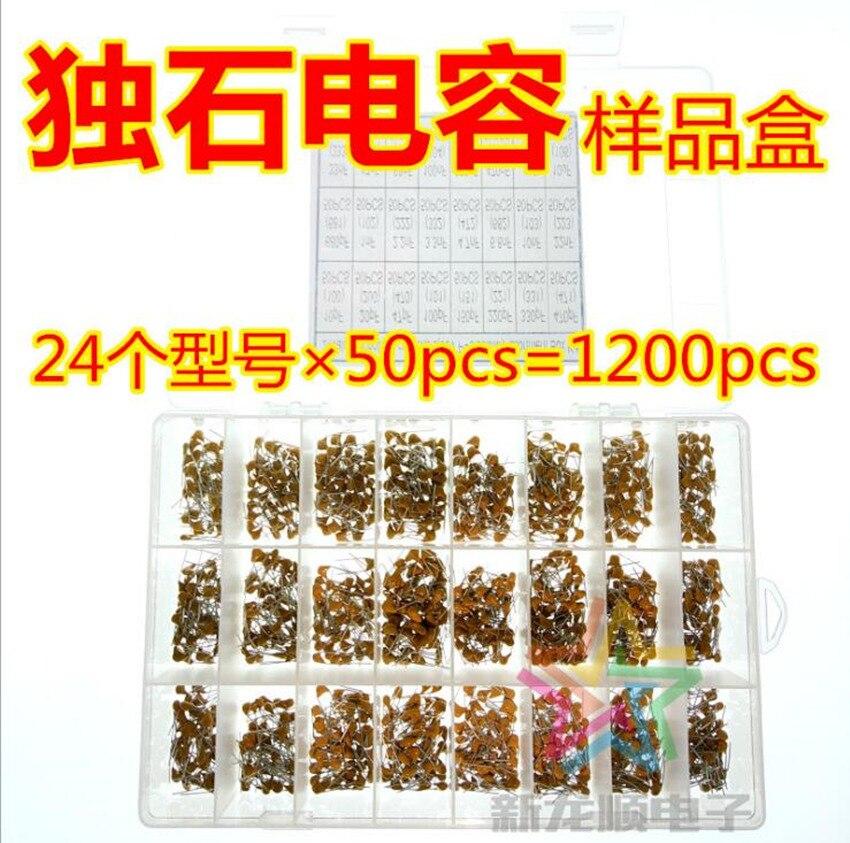 24 Valuesx50 1200 шт 10pF ~ 10 мкФ (100 ~ 106) 68NF 100NF 220NF 470NF 1 мкФ многослойный монолитный керамический конденсатор Ассорти набор