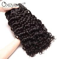 Oxeye Girl Brazilian Hair Weave Bundles 100 Human Hair Water Wave Bundles 10 28 Non Remy