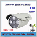 Free Shipping 1080P 2Megapixel 2MP HD IPC IR 20m Outdoor Waterproof IR Bullet IP Camera 3x Array LED w/Bracket Support ONVIF2.0