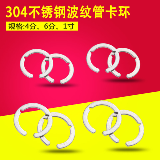 4 Points 6 Points Stainless Steel Bellows Special Card Spring Ring