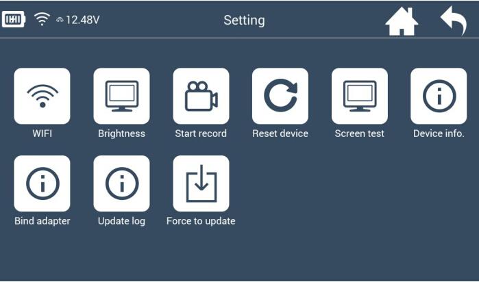 setting-interface