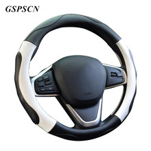 GSPSCN Car Steering Wheel Cover Car-styling Sport 38cm/15inch Microfiber Leather Durability Comfort with Sports Massage Pad(China)