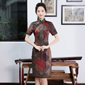 Autumn Hot Sale Ladies' Dress Novelty Chinese Charming Cheongsam Cotton Linen Mini Qipao Vestido Mujeres Size S M L XL XXL XXXL