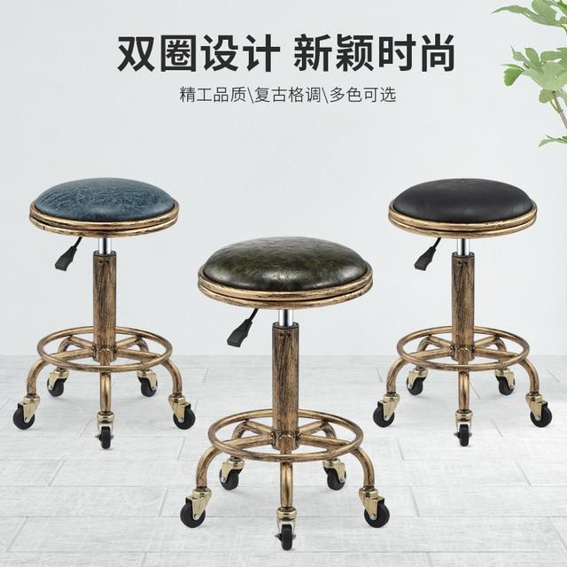 Beauty stool barber shop chair hair salon swivel chair lift makeup sofa wheelchair 1
