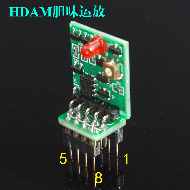 WEILIANG AUDIO HDAM Fully Discrete Single Op Amp
