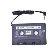 Высокое качество черный Универсальный Автомобильный кассета автомобильный аудио Кассетный адаптер для MP3 CD DVD плеер