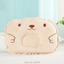 Multicolor Cotton for font b baby b font pillow shape pillow anti migraine font b baby
