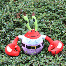 Stuffed-Toy Plush-Doll Crab Home-Decoration Anime Children Gift Little-Cartoon Boss 23cm