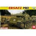Dragão modelo 6561 1/35 escala escala de plástico com ERASTZ M10 normandia modelo de montagem modelo de construção kits modelo de tanque em